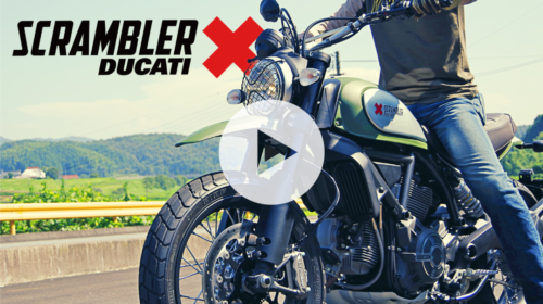 DUCATI SCRAMBLER URBAN ENDURO -MOTORCYCLE MOVIE-